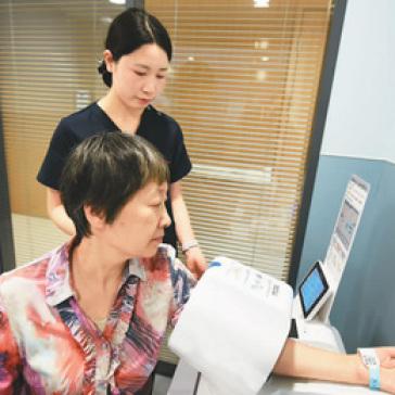 互联网诊疗