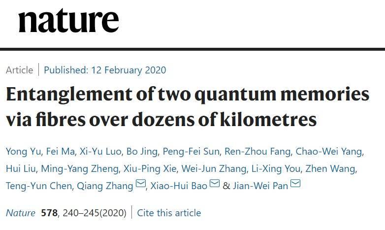 Nature:潘建伟团队实现数十公里远程量子储存器纠缠
